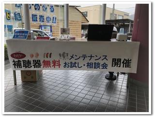 相談会1.jpg